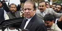 Nawaz Sharif Appears In Accountability Court