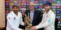 Pak Nz First Test Starts Today