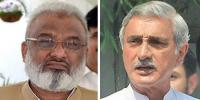 Anti Corruption Investigations Against Jahangir Tareen Arbab Ghulam Rahim