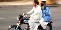 Amendment In Notification Of Pillion Riding For Four Days