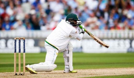 Abu Dhabi Test Day 2 Play Pak Vs Nz