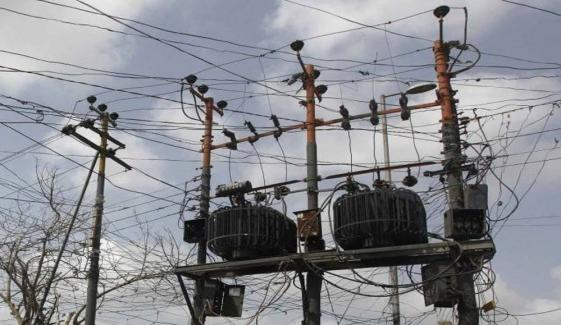 Child Killed Due To Electric Current In Surjani Town Karachi