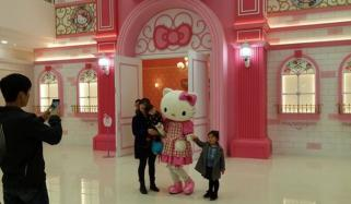 Largest Hello Kitty Island In South Korea
