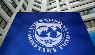 Imf Puts Tough Conditions To Bailout Pakistan