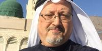Egyptian Woman Quietly Married To Khashoggi Months Before Killing