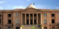 Chief Justice Sindh High Court