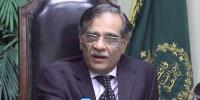 Chief Justice Will Hear Many Cases At Lahore Registry Today