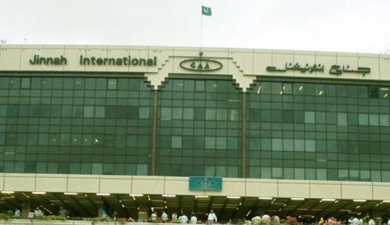 Pia Karachi To Lahore Extra Flight Ticket Cost 45 Thousand