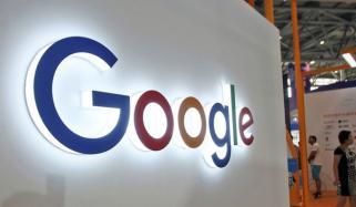 Pakistan Emerging Country Of Digital World Google