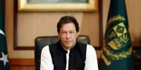 Taking U Turn Is Hallmark Of Great Leadership Says Pm Khan