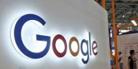Pakistan Emerging Country Of Digital World Google