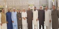 Pakistan Presently Facing Grave Problem Of Justice Armughan Subhanik