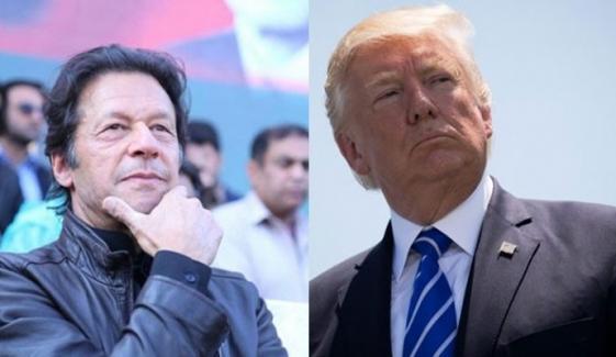 Imran Khan Response On Trump New Statement