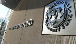 Imf Presents Big Demands In Front Of Pakistan
