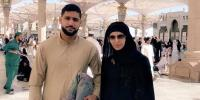 Amir Perfrom Umrah With Faryal