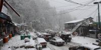 Snowfall In Gilgit Baltistan