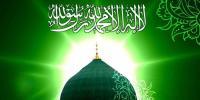 International Eid Milad Un Nabi Conference 2019 Minhaj Ul Quran
