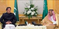 Pakistan Receives 1bn Dollar Form Saudi Arabia