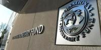 Imf Presents Big Demands In Front Of Pakistan