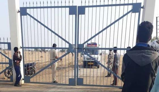 India Blast In Military Arms Depot In Maharashtra 4 Killed