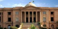 Sindh High Court Converts Death Sentence To Life Imprisonment