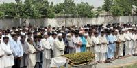 Funeral Prayer Of Former Chief Justices Brother Performed
