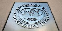 Pakistan Refused To Accept Some Demands Of Imf