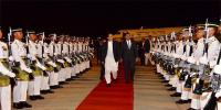 Pm Imran Khan Reached Malaysia On Official Visit