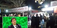 Prime Minister Expresses Regret On Kabul Blast