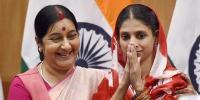 Sushma Swaraj And Geeta