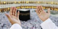 More Than 10 Lakhs Pilgrimages Performed Umrah In First 3 Month