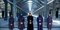 Saudi Women Role In Haramain Train Project