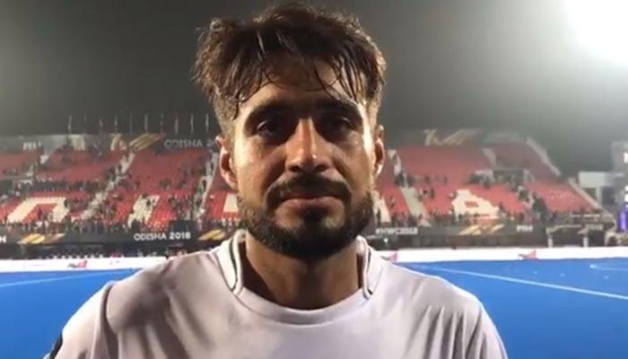 ورلڈ کپ ہاکی: قومی ٹیم کے کپتان زخمی ہوکر ایونٹ سے باہر