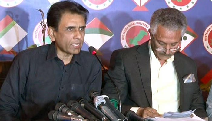 نہ گھر توڑیں گے نہ توڑنے دینگے، میئر کراچی