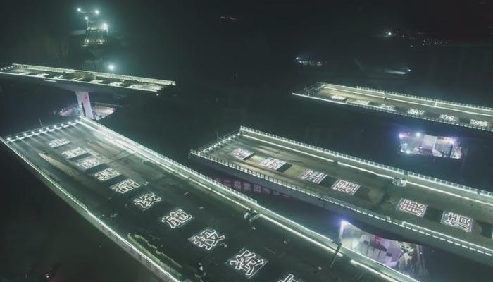 چین میں جدید طرزِ تعمیر کاانوکھا پل