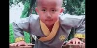 5 Year Old Chinese Kid Practicing Kung Fu