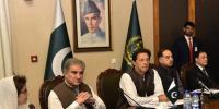 Federal Cabinet Meeting Starts