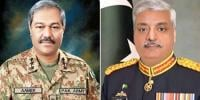 Ispr Announces Reshuffle In Army Top Brass