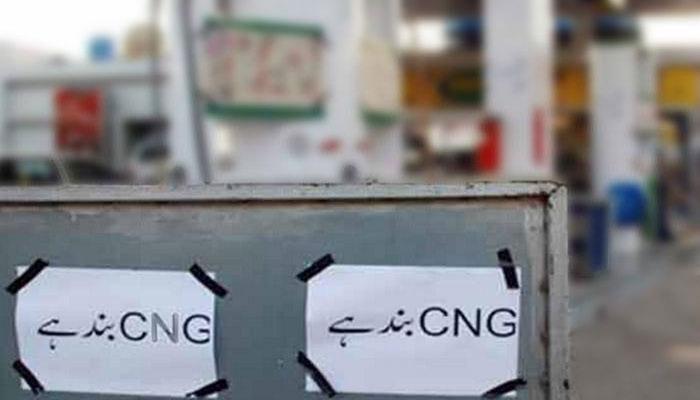 سی این جی اسٹیشنز کی گیس غیر معینہ مدت تک بند رکھنے کا فیصلہ