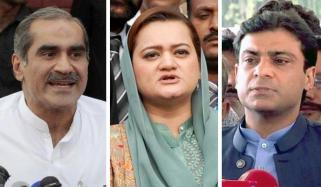 Pml N Suffered Three Major Shocks In A Day