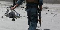 Blast In Kabul 4 Security Officials Killed