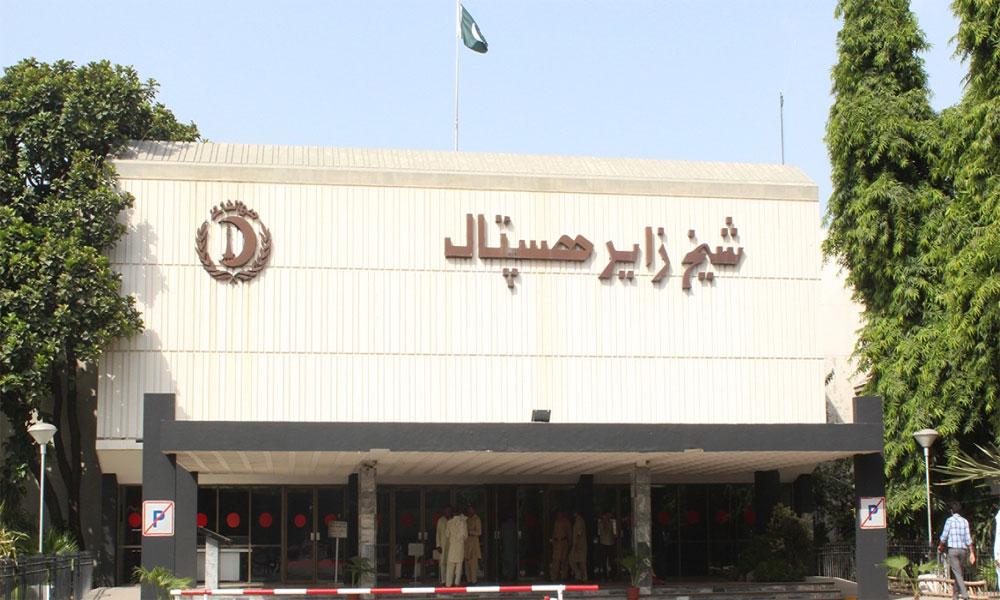 شیخ زید اسپتال لاہور کے ڈاکٹرز کی ہڑتال کا پانچواں دن