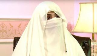 Bushra Bibi Left Behind Reham Khan In Google Search