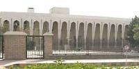 Supreme Court Quetta Registry