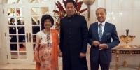 First Lady Shares Why She Wanted To Hold Imran Khans Hand