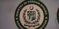 Blacklist Issue Pakistan Foreign Office Summand To American Officials Intense Protest