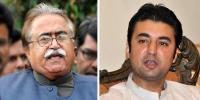 Chandio Mentioned U Turn Issue In Senate Standing Committee Meeting