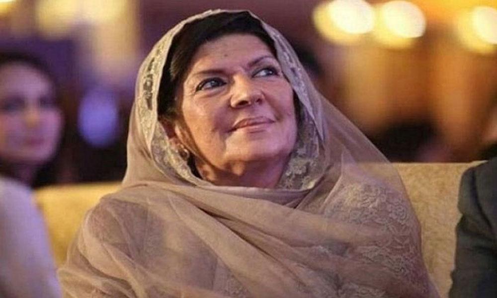 وزیراعظم کی بہن علیمہ خان سپریم کورٹ میں پیش