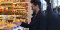 Asim Azhar Pranked By Turkish Ice Cream Vendor
