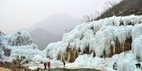 Stunning View Of Ice Cascade Attracts Visitors In China